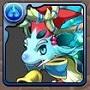 521ノエルドラゴン・ブルー