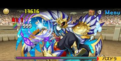 チャレンジダンジョン4 Lv6