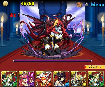 神王妃の不夜城