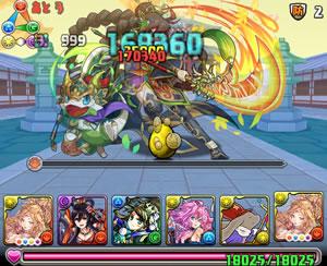 関銀屏参上!【体力回復限定】義将姫を光カーリーパーティーでノーコン攻略