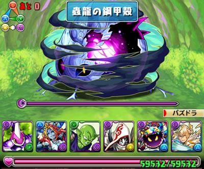 闇の蟲龍の超地獄級