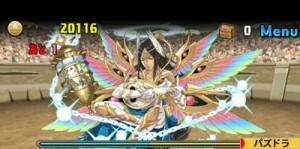 第16回チャレンジダンジョン16  Lv8(レベル8)