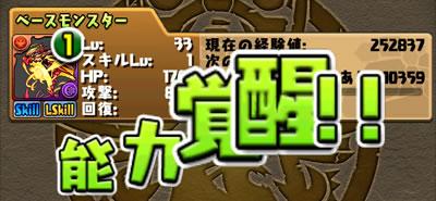 ultra-hinokagutuchi_05-s