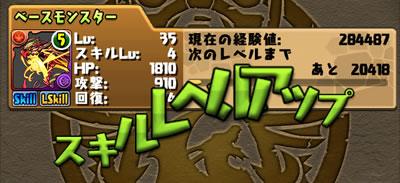ultra-hinokagutuchi_07-s