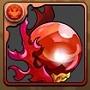 1325火の宝玉