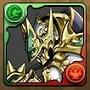 1654紅嵐の鎧騎士・デルガド