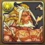 781星帝の黄龍・ファガン