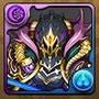 1658蒼対剣の鎧騎士・クレーゼ
