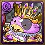 1780紫の丼魔・スキドン