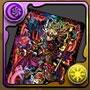 1996神羅魔導神メビウス カード