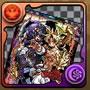2001神羅魂獣神サイ カード