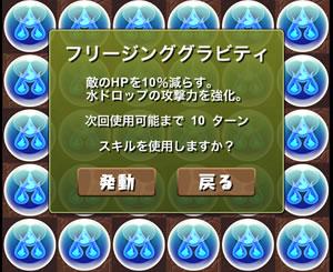 devil-challenge_05-s