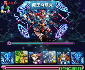 devil-challenge_09-s