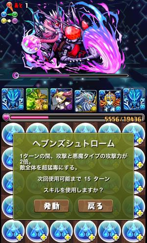 devil-challenge_13-s