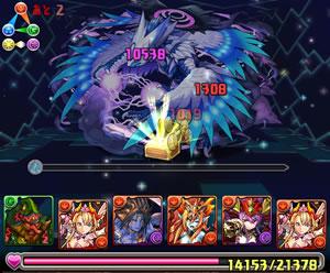 extremity-dragons-rush-minerva_08-s