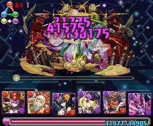 moon-princess-sonia-beelzebub_10-s