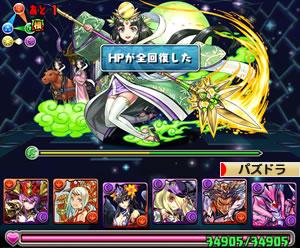かぐや姫降臨・月光姫・超地獄級