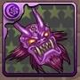 170紫色の鬼神面