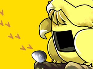 FF(ファイナルファンタジー)コラボガチャの銀卵