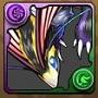 1601極艶の蝶龍・スワロウテイル