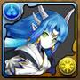 2143藍龍喚士・スミレ