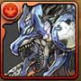 2164ボルメテウス・ホワイト・ドラゴン