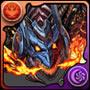 2166ボルメテウス・ブラック・ドラゴン
