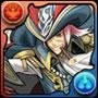 974紅の海賊龍・バーソロミュー