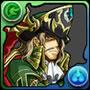 976碧の海賊龍・キャプテンキッド