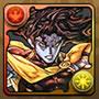 2235復仇の戦軍神・アレス