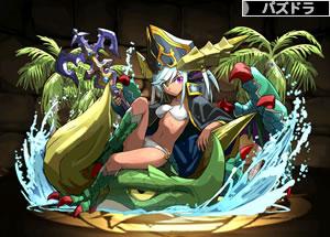 2287楽園の緑龍喚士・ソニア(水着緑ソニア)