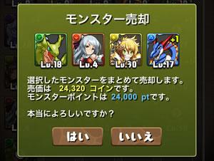 godfes3700_12-s