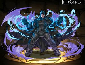 12211221闇光バットマン(バットマン+SGAct・FB)