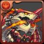 2333火の機甲龍・サドル