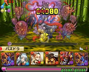 イザナミ降臨【5×4】