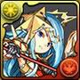 2496煌斧の星天使・アリエル
