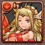 201紅蓮の女帝・エキドナ