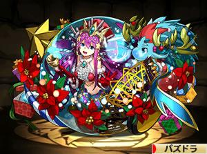 2516聖堂の歌姫・セイレーン(クリスマスセイレーン)