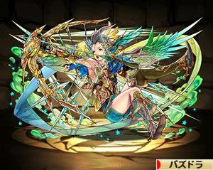 2563滅弓の鋼星神・アウストラリス