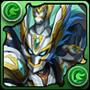 1070破邪の勇神・ペルセウス