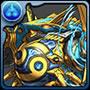 2648巨蟹の鉄星龍・キャンサー