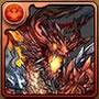2716ヘパイストスドラゴン(鍛煉神・ヘパイストス=ドラゴン、ヘパドラ)