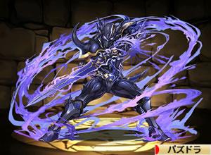 2768闇セシル(暗黒騎士・セシル)