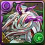 2809究極アーミル(恍惚の幻獣魔・アーミル)