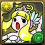 2733ソプラノ姫と不思議なオーブ