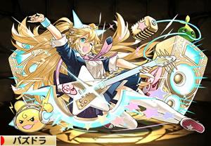 2813軽音部サクヤ(軽音部の麒麟姫・サクヤ)