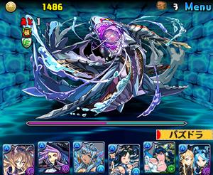 チャレンジダンジョンLV7