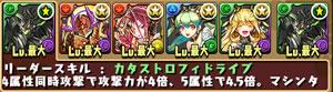 スコアアタックダンジョン(固定)