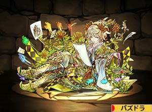 2760黄菊の君子・シュウミン