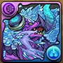 2896凍角の獄氷魔・アグニ